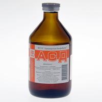 АСД-2 фракция для людей