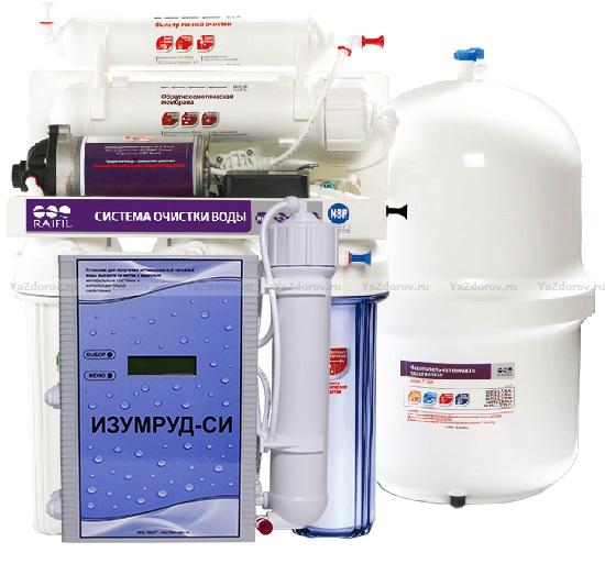 Установка Изумруд-СИ 01os-50 (получение живой воды)
