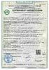 Ламифарэн —  гель из бурых водорослей, 550 г.